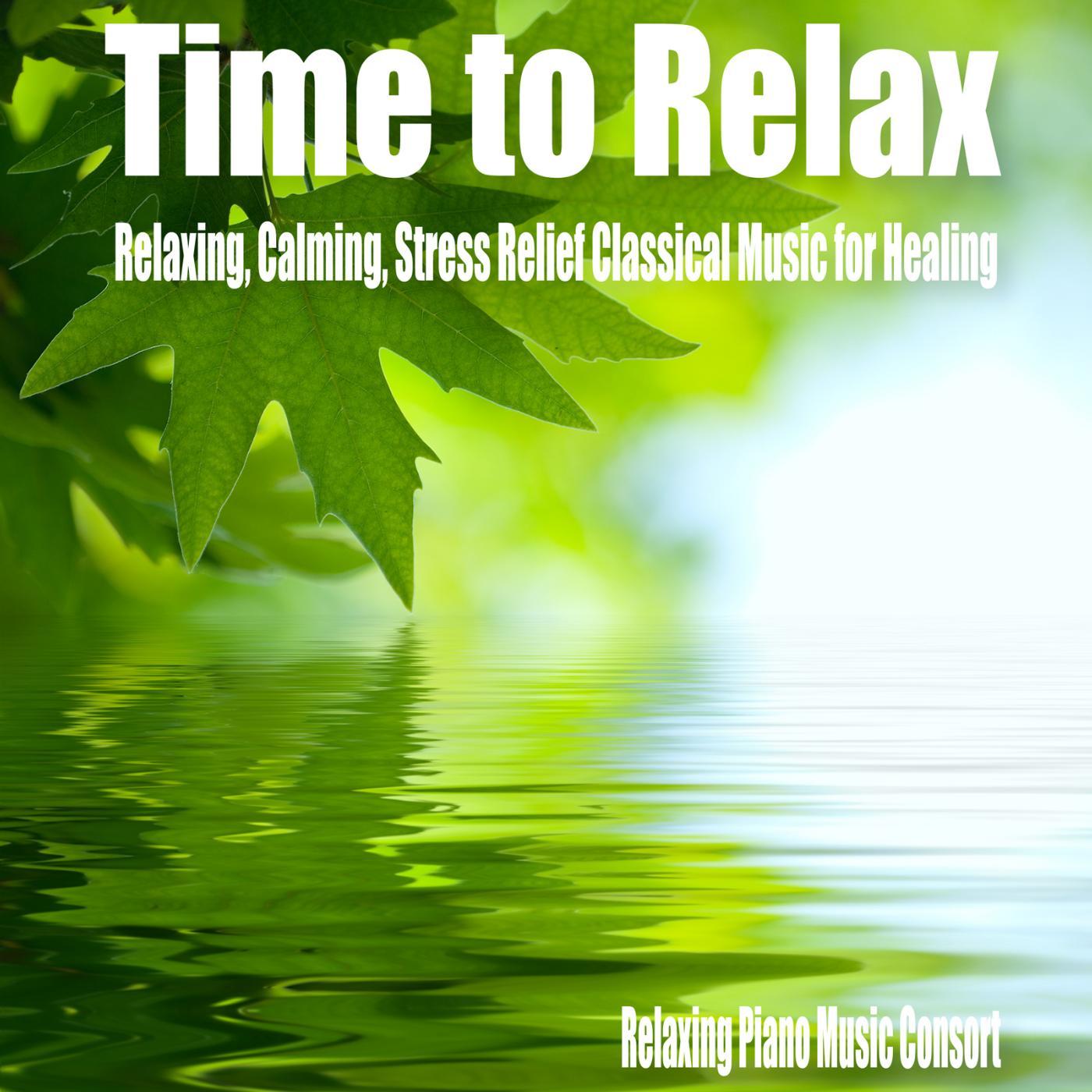 Relaxing Piano Music | iHeartRadio
