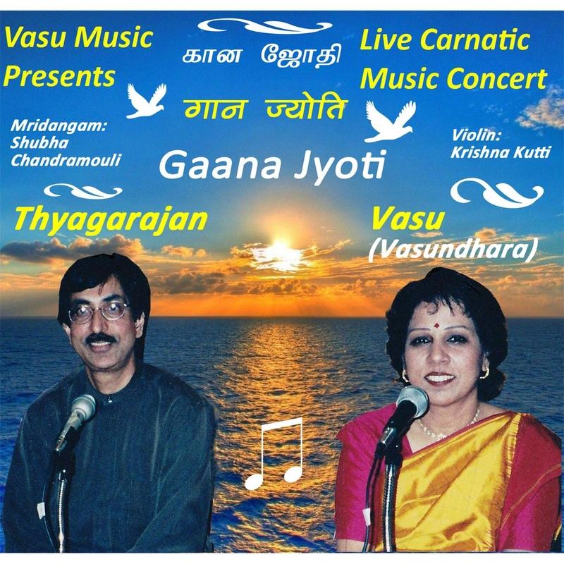 Listen Free to Vasu & Thyagarajan - Gana Naayaka (Sunaadha