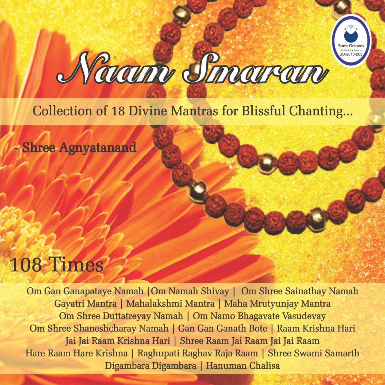 Listen Free to Rajendra Vaishampayan - Hanuman Chalisa Radio