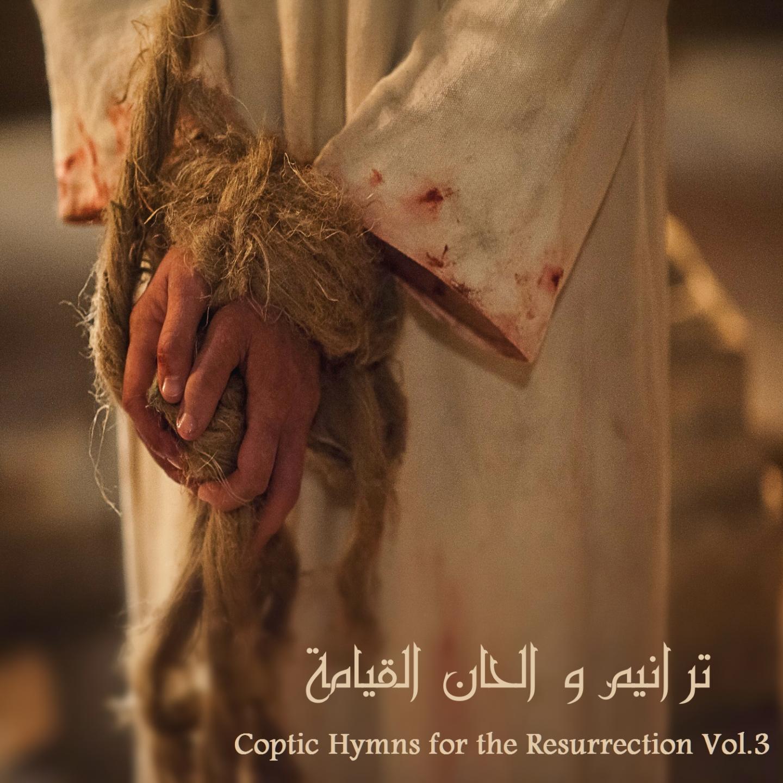 listen free to coural angham el sama ma ak hayati radio iheartradio