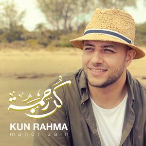 Maher Zain Radio: Listen to Free Music & Get The Latest Info