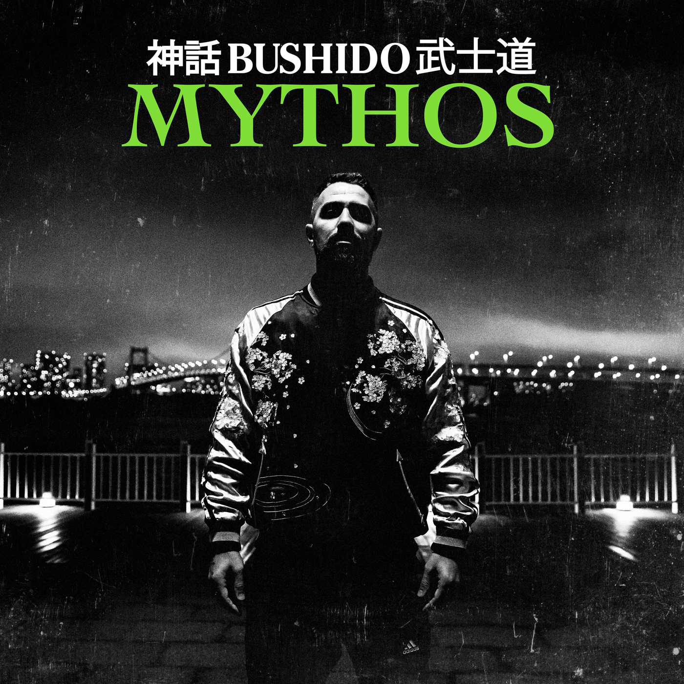 Bushido Radio: Listen to Free Music & Get The Latest Info | iHeartRadio