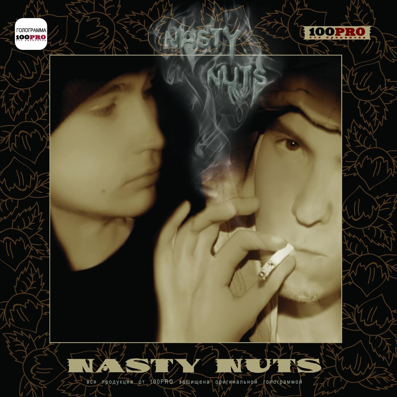 Нахуй nasty nuts