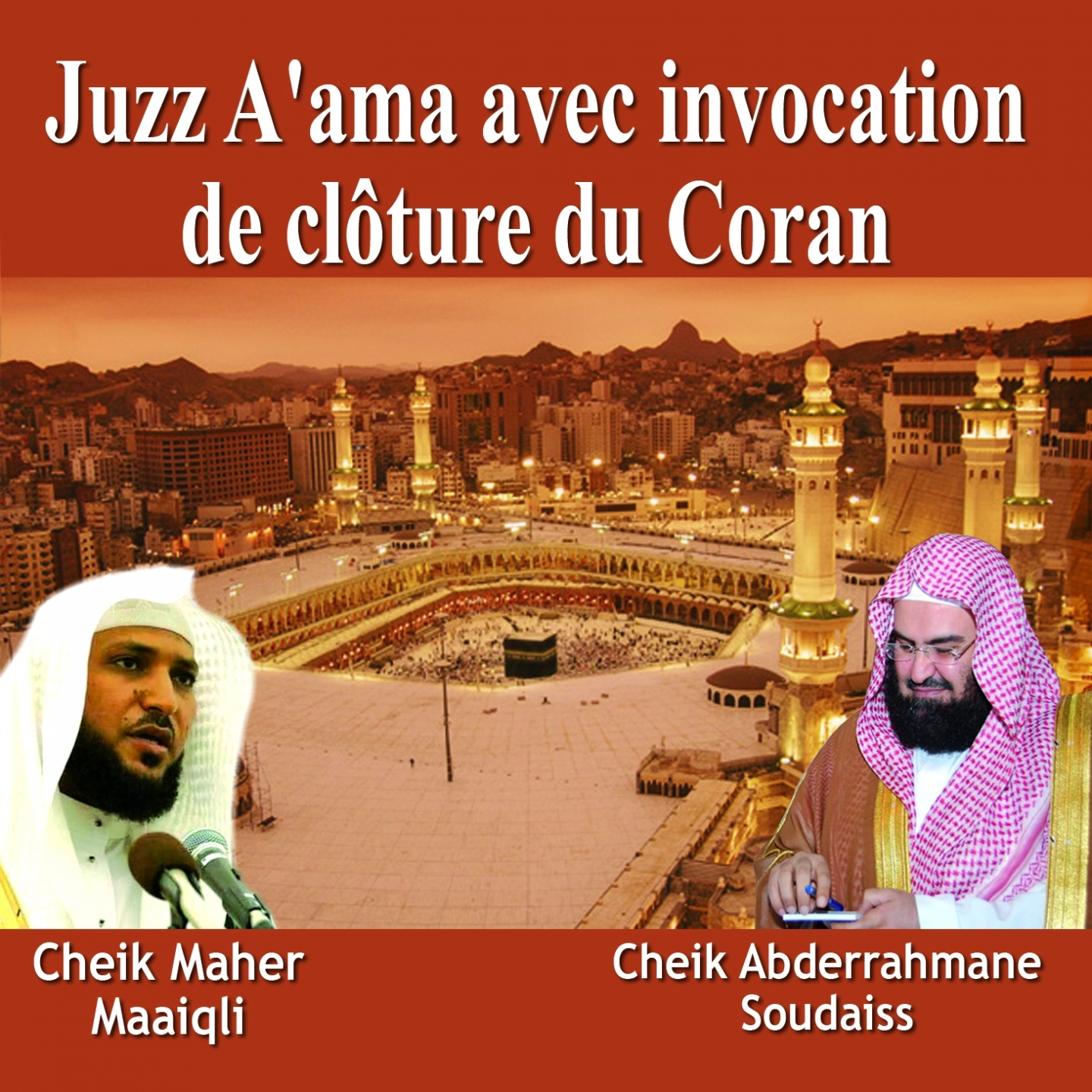 Sourate Al-Kafiroune