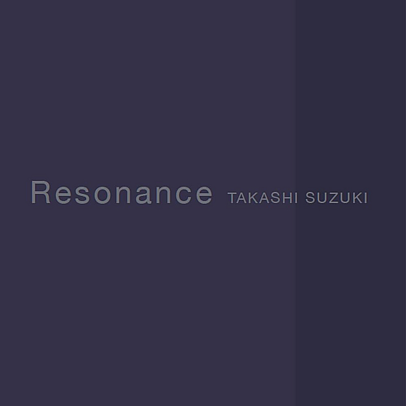 Resonance in Blue 3