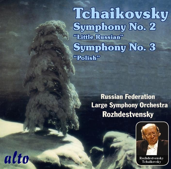 "Symphony 2 in C minor, Op. 17 ""Little Russian"": I.   Andante sostenuto - Allegro vivo"