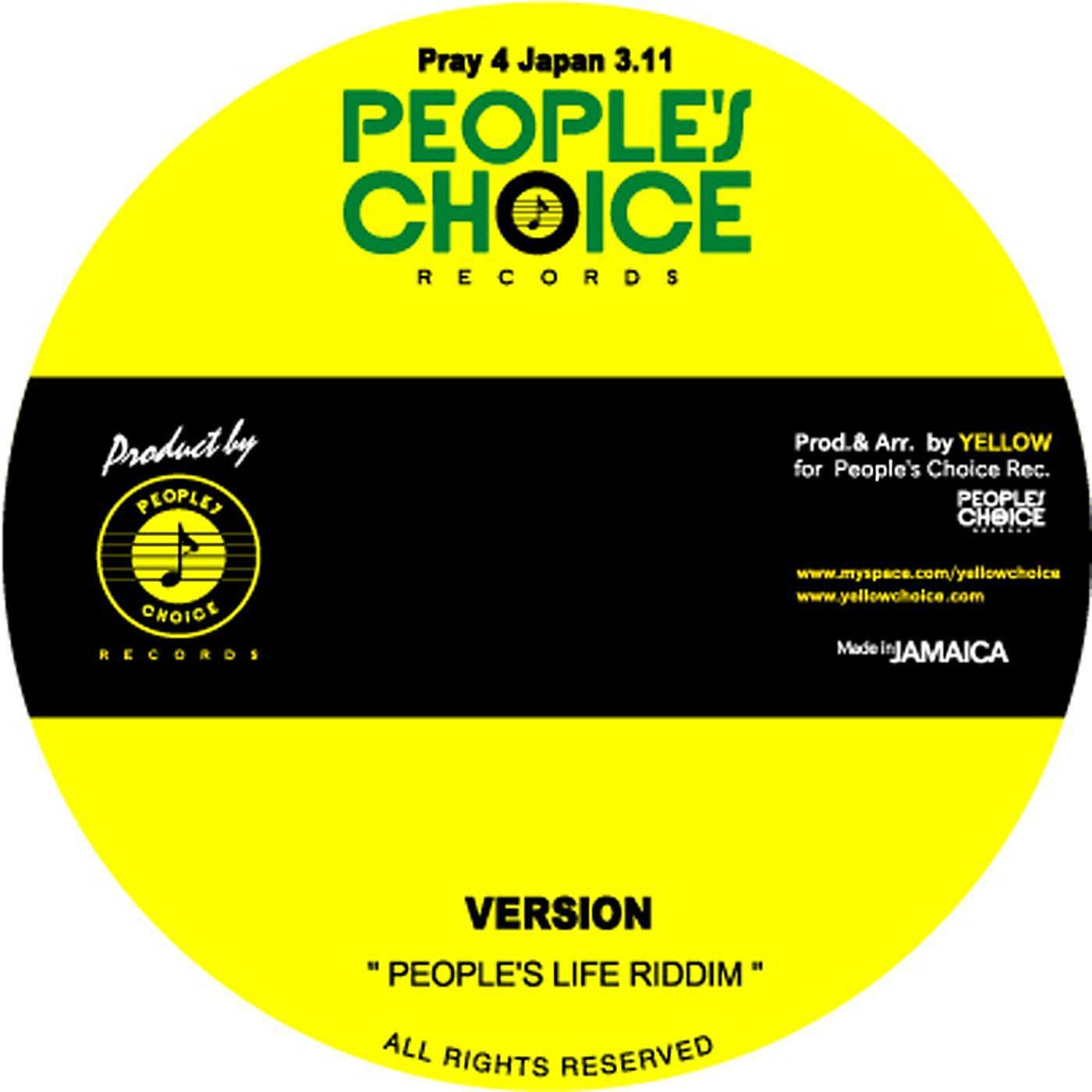 People's Life Riddim