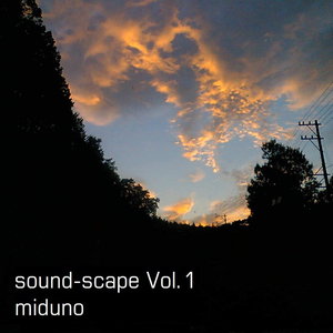 Nature Sound - Hachijojima - Valley01