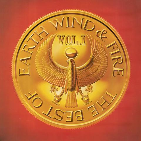 "Shining Star (From ""The Best of Earth, Wind & Fire, Vol. 1"")"