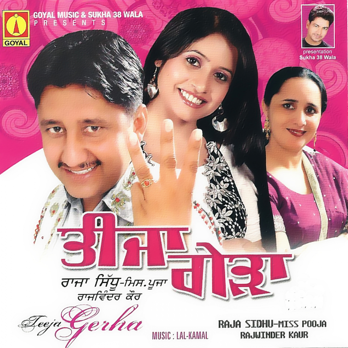 Taki Taki Full Song Downloadbin Mp3: Listen Free To Miss Pooja - Taki Kholti Radio