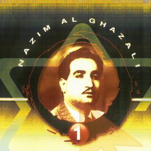 MUSIC NAZEM GRATUIT MP3 TÉLÉCHARGER GHAZALI AL