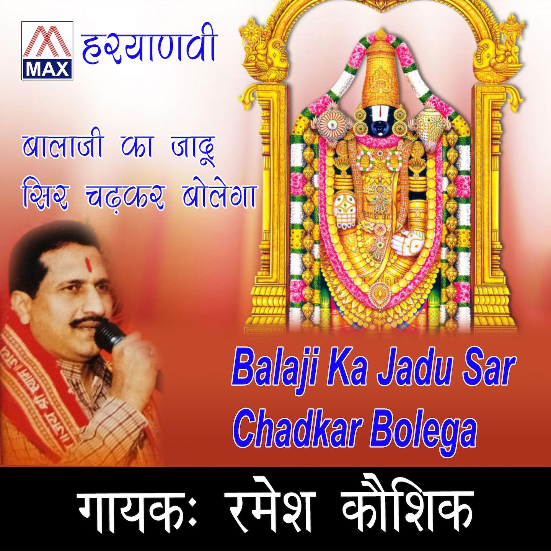 mere jivan ka adarsh Free essays on mere jeevan ka uddeshya aessay in hindi get help with your writing 1 through 30.