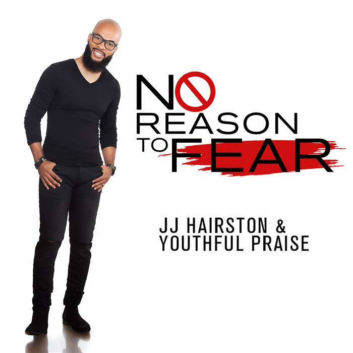 No Reason To Fear